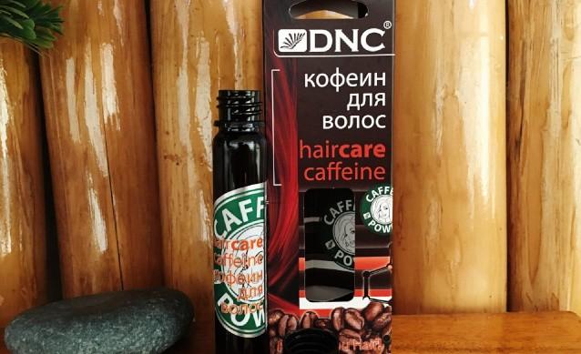 Кофеин для волос: чем полезен и как используется